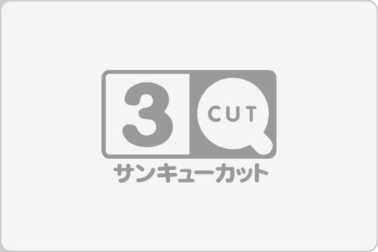 【埼玉県】鳩ケ谷店 外装工事のお知らせ