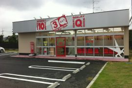 ベルク七本木店