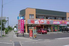 会津千石店