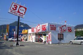 山口本町店