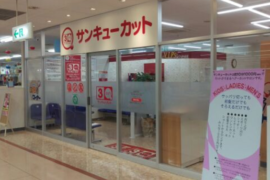 愛知県「ピアゴ洞店」5月21日オープン!!