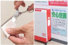 ウイルス感染拡大防止対策について