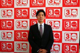 サンキューカットはプロゴルファーの坂本隆一氏を応援しています!
